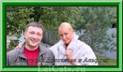 wshownastyavolochkova